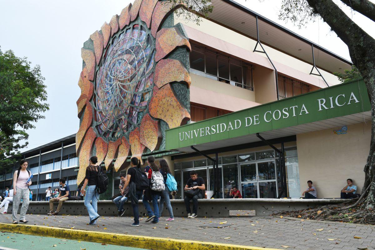 Ucr la instituci n p blica mejor calificada semanario for Diseno de interiores universidad publica